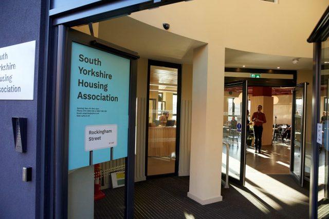 Rockingham Street entrance and foyer
